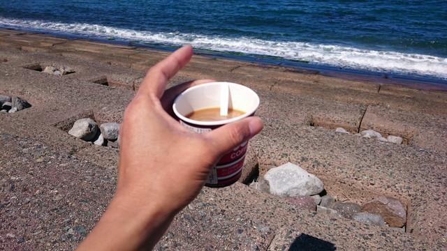 外コーヒー完成